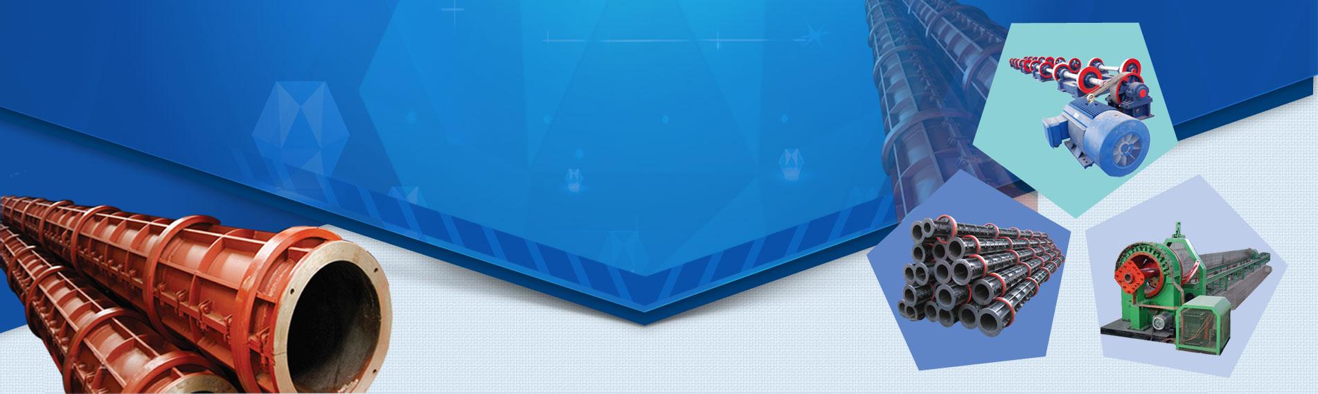 为您提供 优质 可靠 的管桩设备与管桩模具
